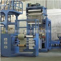 PVC aluminium film blowing machine