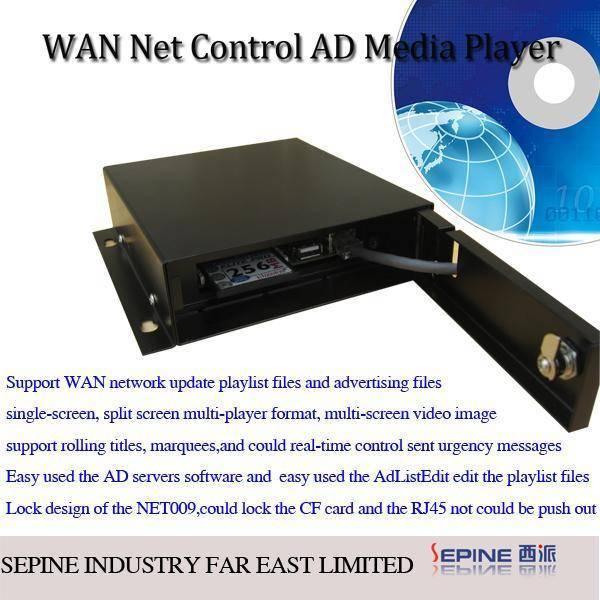 SEPINE Network signage Advertising Player