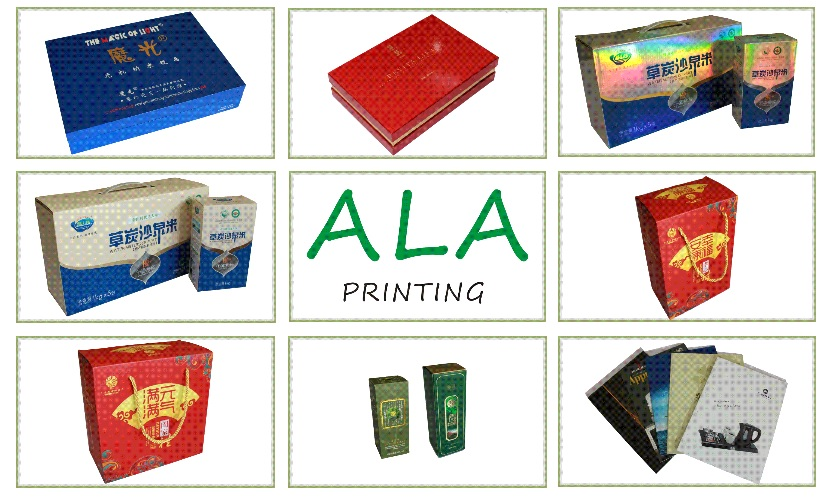 Packaging materials printing service