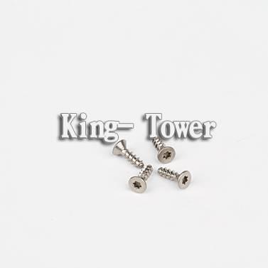 Micro screw of drinking fountain screw