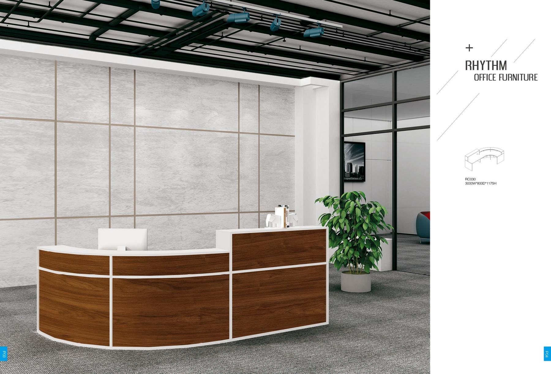 RC030 Reception Desk