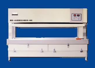 Plastic blowing molding machine LH-3000