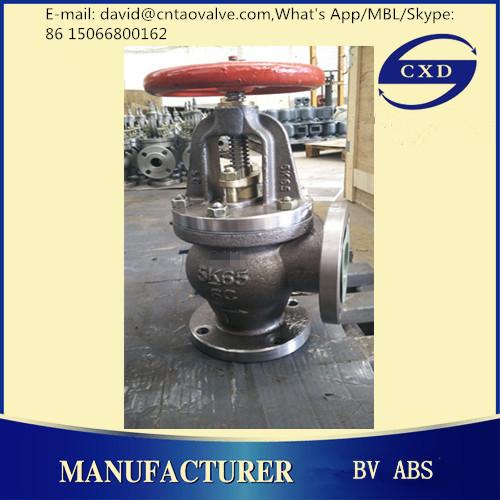 cast steel marine valve from CXD