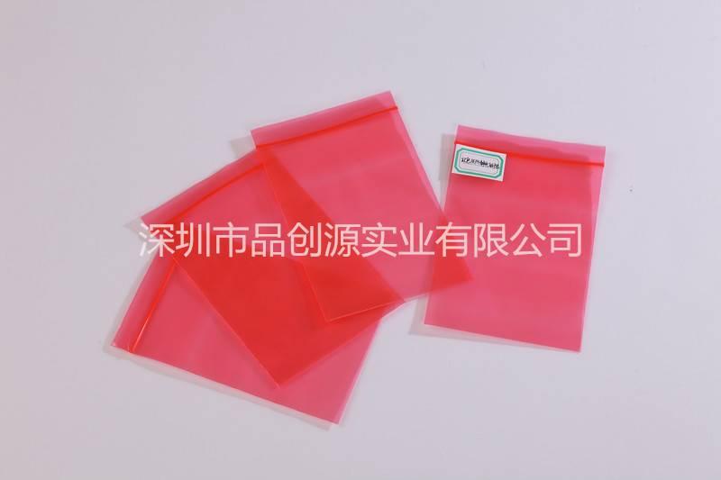 Red PE Antistatic valve bag