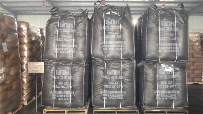 carbon balck N375