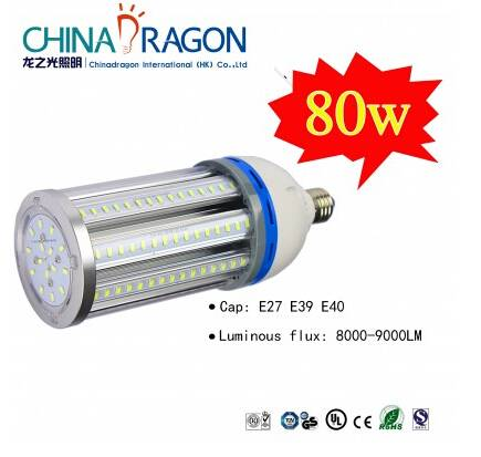 LED corn light,80w