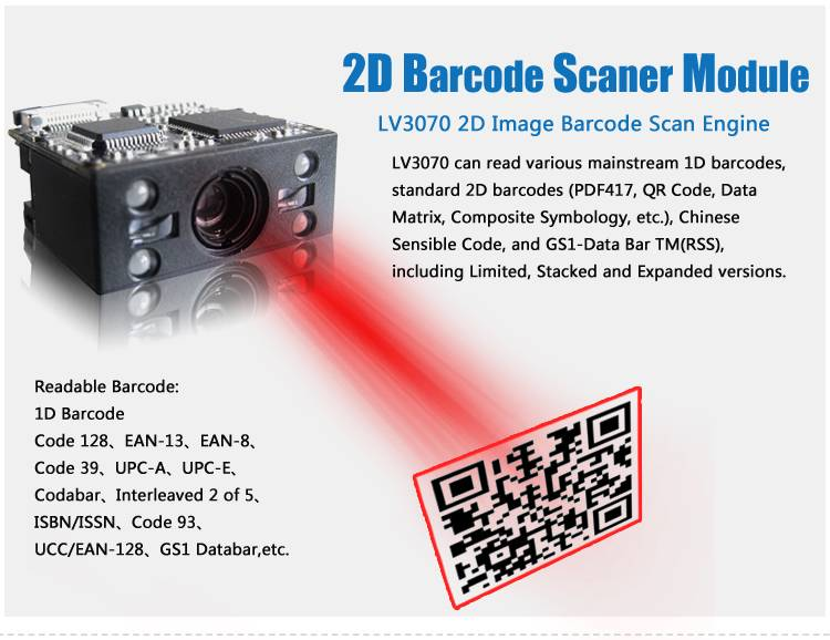 LV3070 CMOS 1D 2D QR Code Barcode Reader Module for Vending Machine, Kiosk and ATM