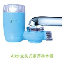 A2 Faucet type Water Purifier for Home Use