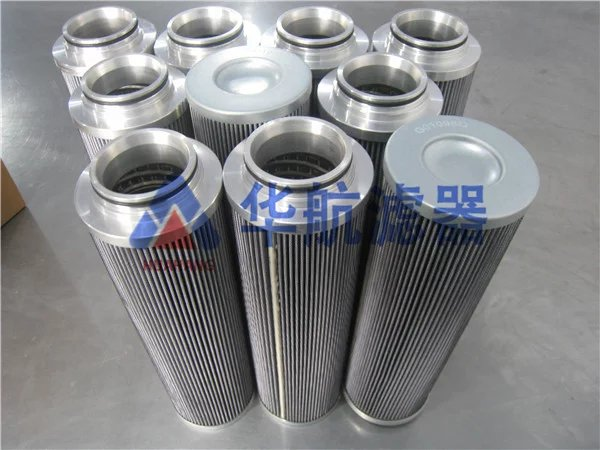Alternative 10 Micron Parker G01098Q oil filter element