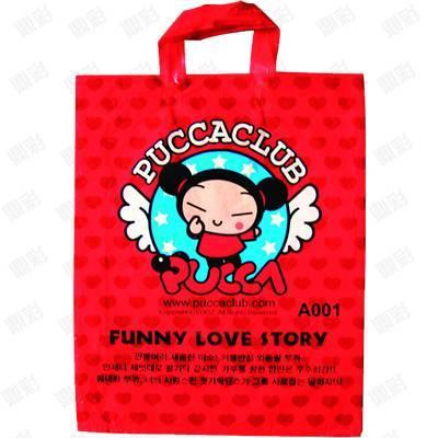 Handle shopping bag