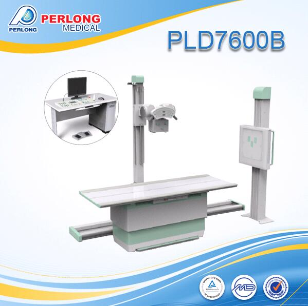 digital x-ray machine prices DR PLD7600B