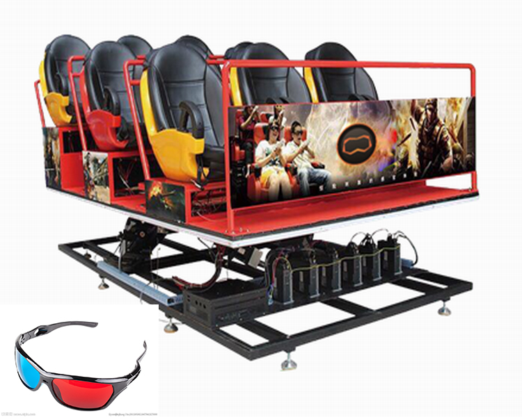 Amusement 7D Cinema machine 7d Movies vr chair cinema equipment
