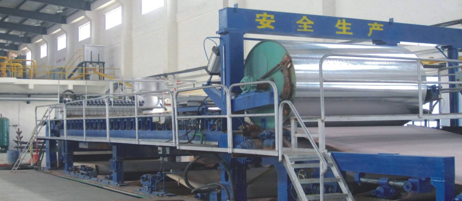 Paperboard machine of Fourdrinier for producing shoes shank board machine