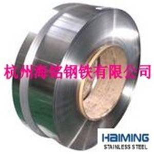 Hot sale 201 stainless steel strip