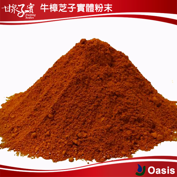 Antrodia Cinnamomea fruiting body powder