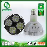 High lumen led par30 light with white shell