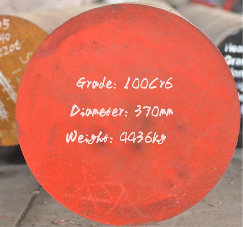 Bearing Steel--GCr15  SUJ2  52100