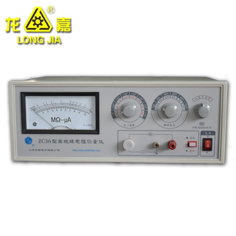 ZC36 High Insulation Resistance Tester