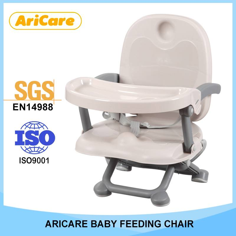 Folding Baby Booster Chair