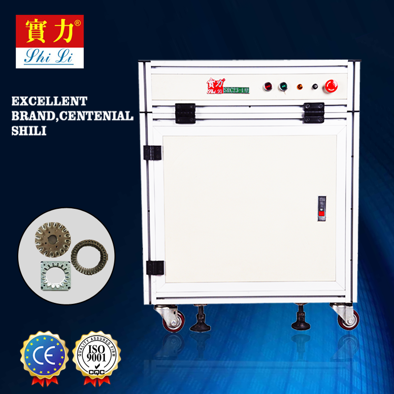 SRC23-1 Insulation Paper Automatically Inserted Machine