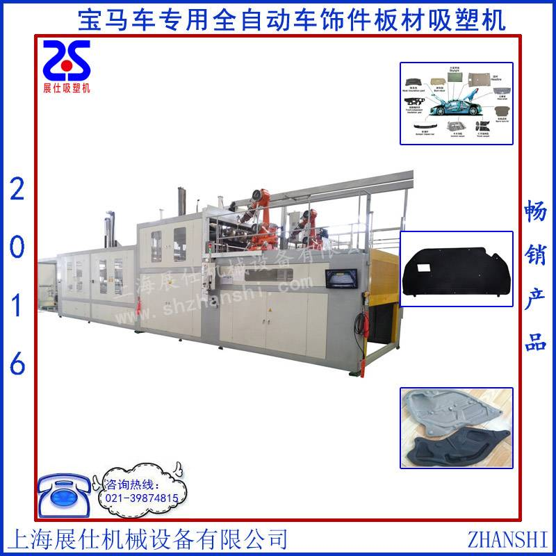 ZS-1816 Full Automatic Thick Sheet Vacuum Forming Machine