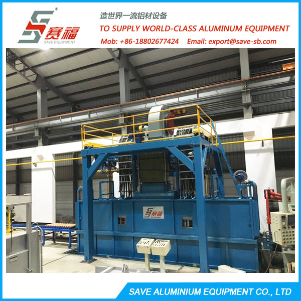 Aluminium Extrusion Profile Air Cooling System