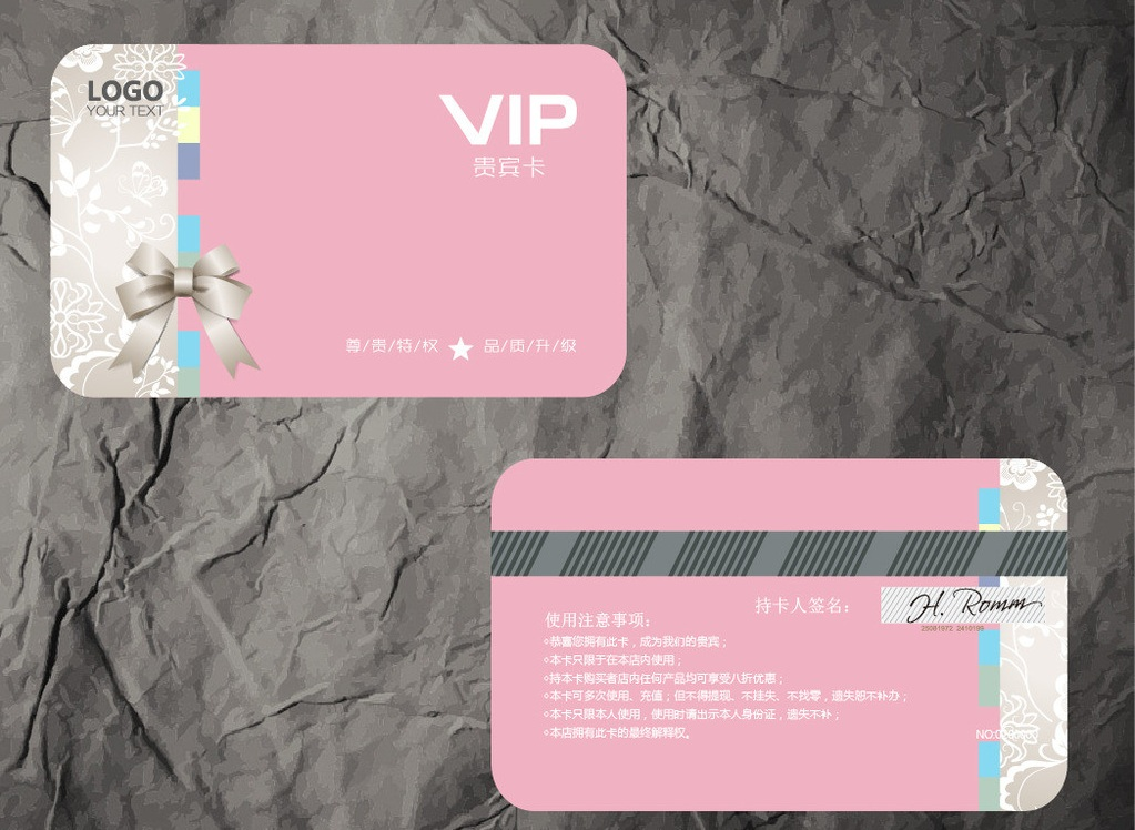 New York PVC VIP membership card and business card/name card printing Aikeyi Technology