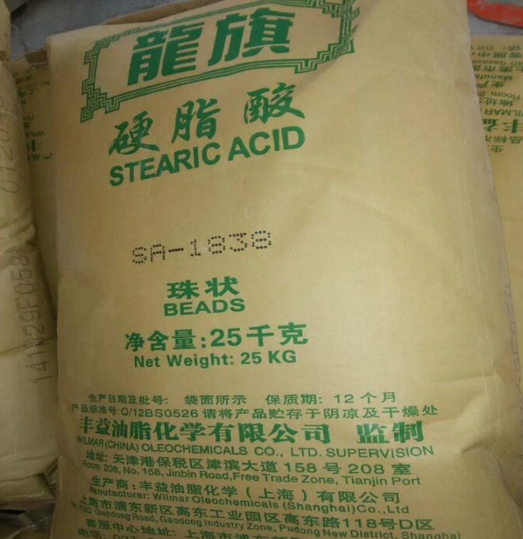 Industrial stearic acid rubber grade cheap price 1809