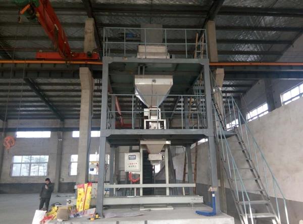 Powder and granular materials processing machinery