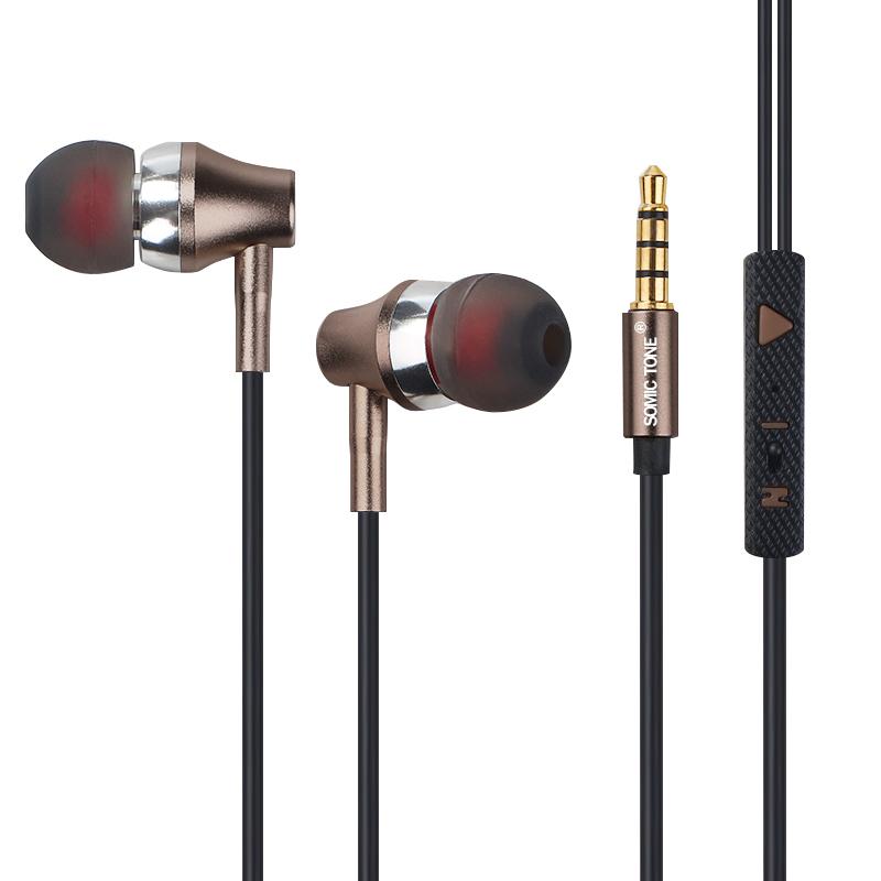 Metal earphone Y8