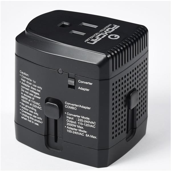 Multi-nation Travel Adapter/Converter Combo