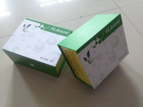 Human Interleukin 6,IL-6 ELISA Kit
