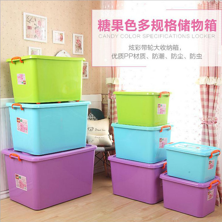 High quality household plastic storage box