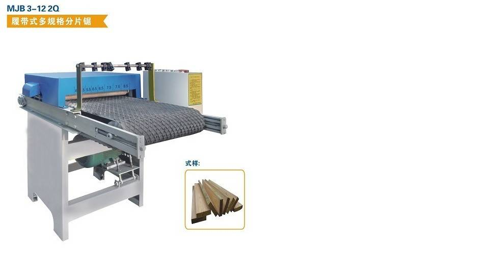 High quality cheap Fully Automatic Cutting Band Saw Machine Multi-Chip Sawing Machine With Crawler