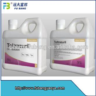 GMP certificated pure natural Toltrazuril Oral Solution