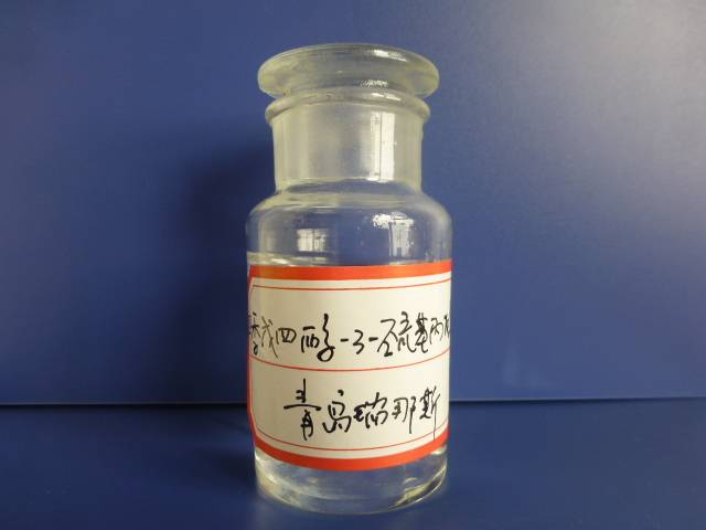 Pentaerythritol tetra(3-mercaptopropionate) PETMP