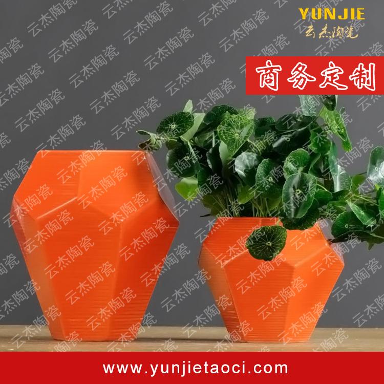 An irregular vase