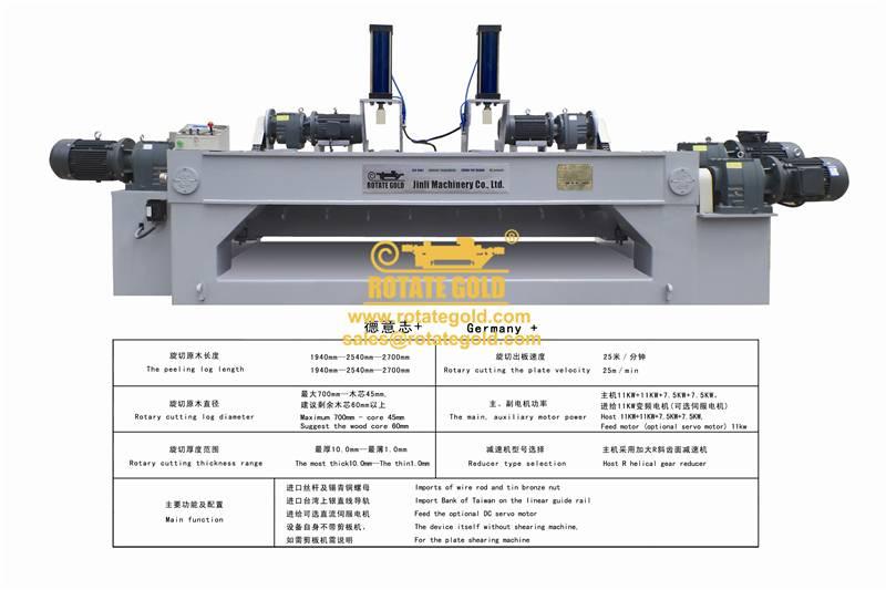 8 feet peelig & clipping combined lathe/veneer lathe machine/Veneer peeling machine