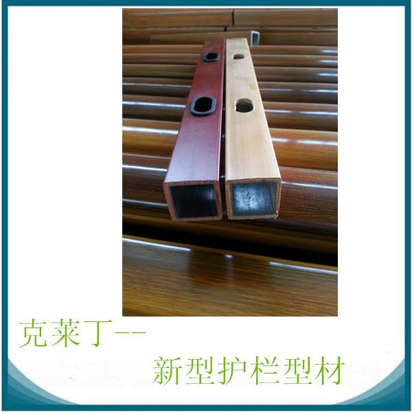 factory supply  handrail, balustrade and  steel guardrail, traffic guardrail