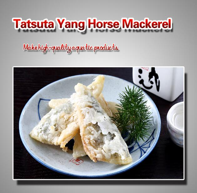 Tatsuta Yang Horse Mackerel