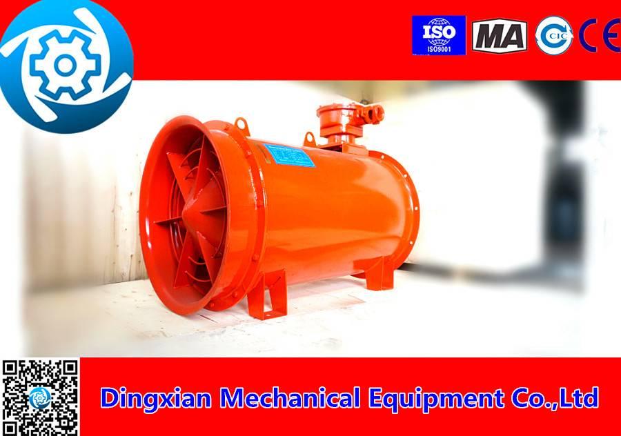 centrifugal fan/mine fan/axial fan/dedusting mist cannon