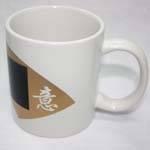 Inner color coated mug/white ceramic coffee mug/plastic insulated coffee mugs/ coffee mug thermos tr