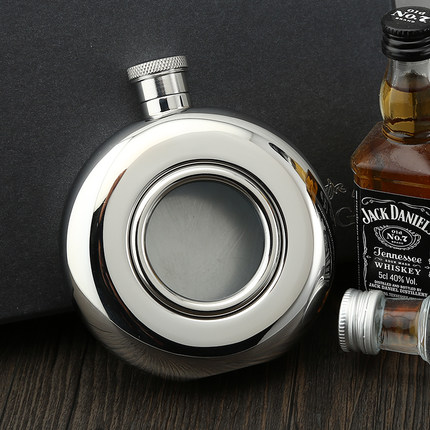 Round shaped stainless steel beer flask with glass window