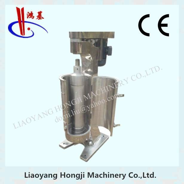 High Speed Animal Oil Extraction Centrifuge Separator