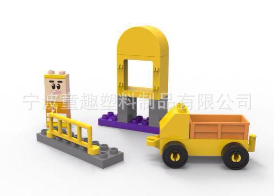 Block Toy-12pcs