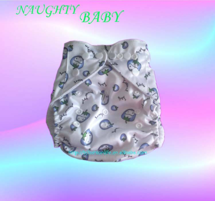 sleeping diaper