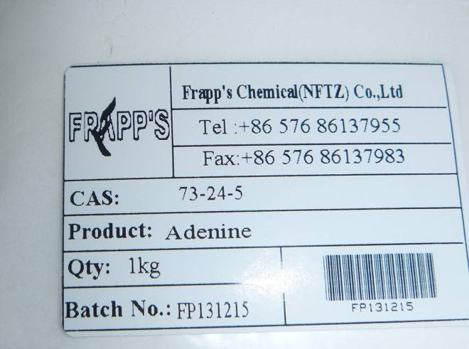 Adenine,Cas# 73-24-5