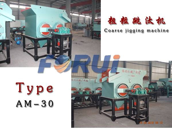 manganese ore dressing machine to upgrade manganese