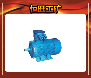 YB2D series explosion proof pole-changing multi-speed three-phase asynchronous motor