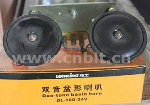 LONKING 853 856 850 50D CDM855E wheel loader parts Duo-tone basin horn DL-50D-24V genius parts